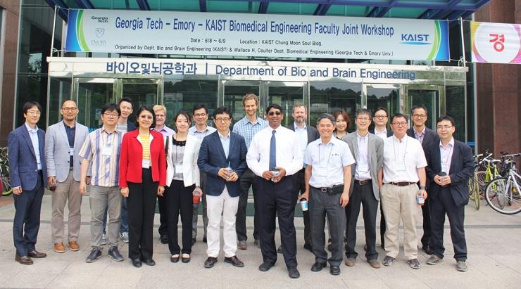 Summer Biomedical Engineering Workshop in Daejeon, South Korea