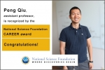 BME'S Peng Qiu Earns CAREER Award